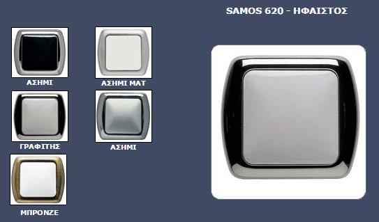 samos3