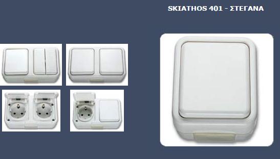 skiathos